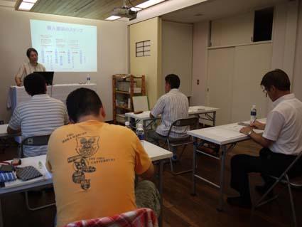 20110914jyuku2.JPG