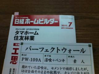 f1000345.JPG