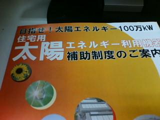 f1000586.JPG