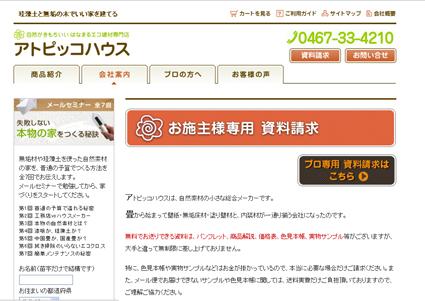 shiryo1.jpg