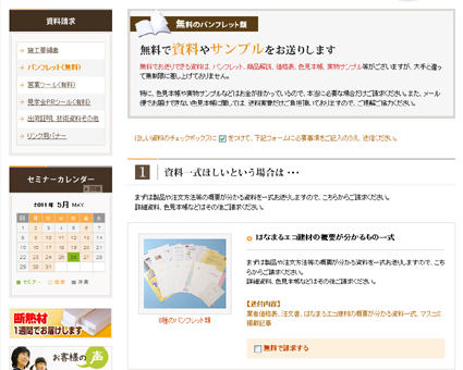 shiryou1.jpg