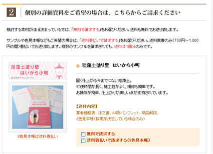 shiryou2.jpg