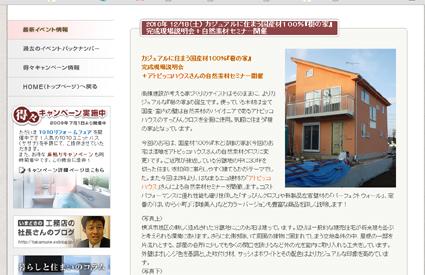 takamune1.jpg