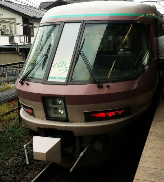 お座敷列車@鎌倉駅