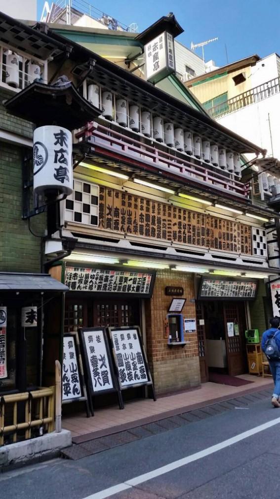 新宿にある木造建築の寄席