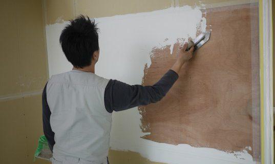 塗り壁の下地処理は大切