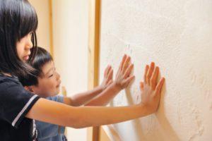お気に入りの塗り壁、笑顔で行きたいですね!