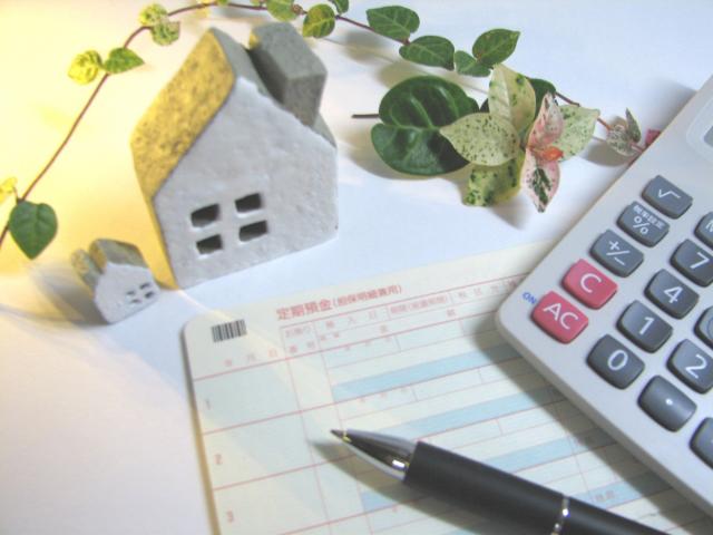 家づくりは予算組が大切