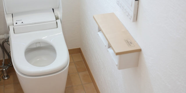 トイレはどう作る?