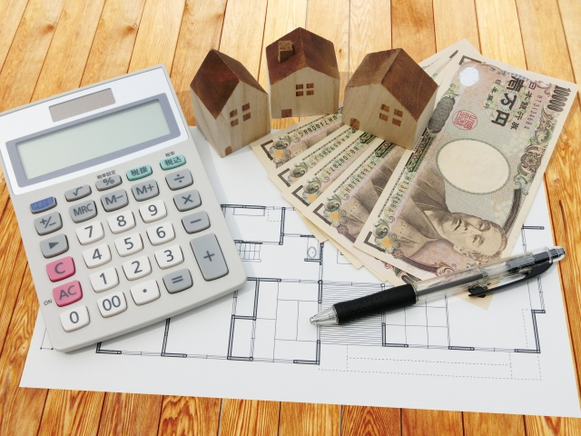 家の予算を考える