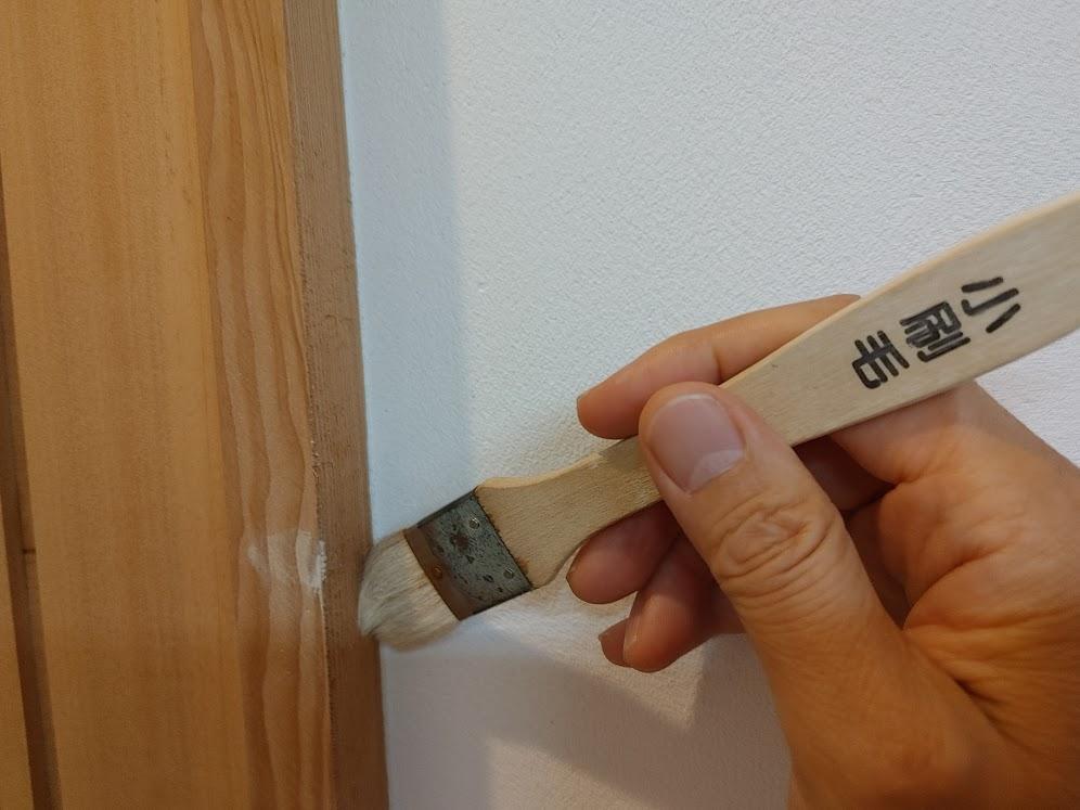 漆喰の補修に使う小刷毛