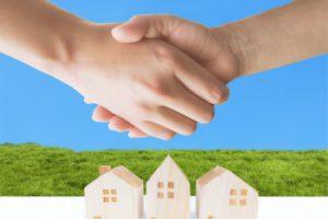 家づくり 契約前の確認で憧れを手に入れる