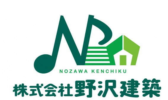 野沢建築のロゴ