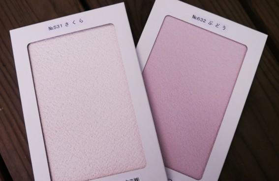 はいから小町ピンク系の2色