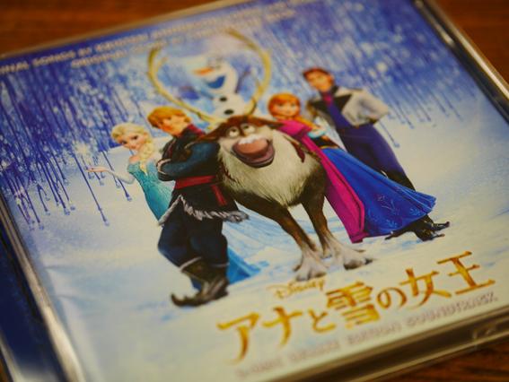 アナ雪のCD
