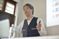 我らがアトピッコハウスの代表、後藤社長です