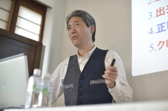 セミナー講師は後藤社長です