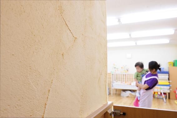 珪藻土塗り壁の施工事例